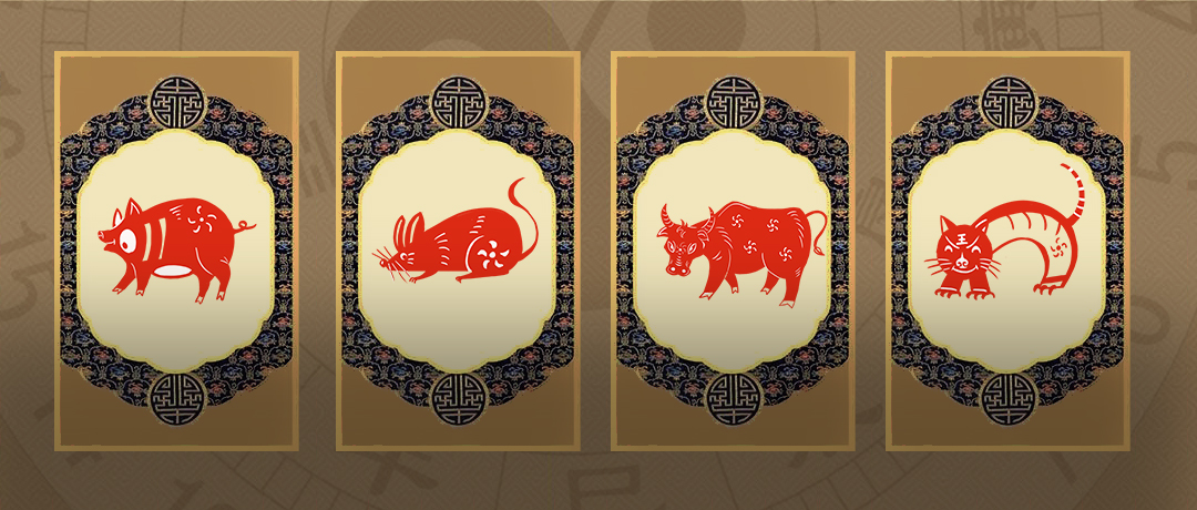 Fortune tell 2019 - Pig, Rat, Ox, Tiger