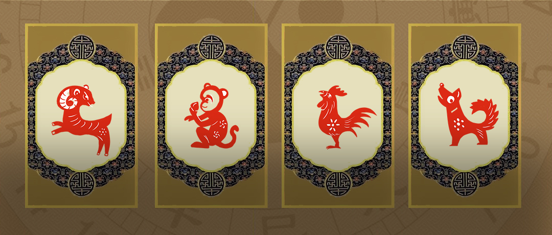 Fortune tell 2019 - Goat, Ox, Rooster, Dog