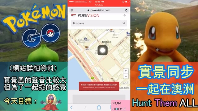 【Pokemon GO 玩法】