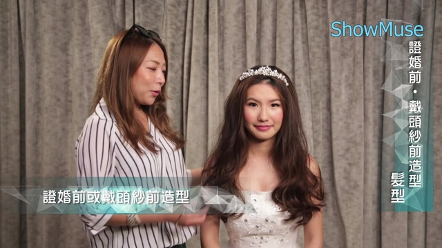 Hairstyling for wedding ceremony