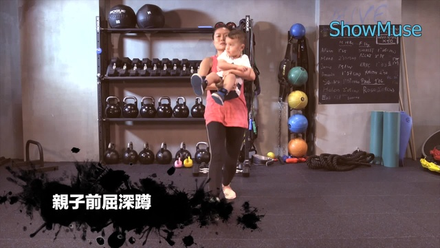 Paternity exercise training 1