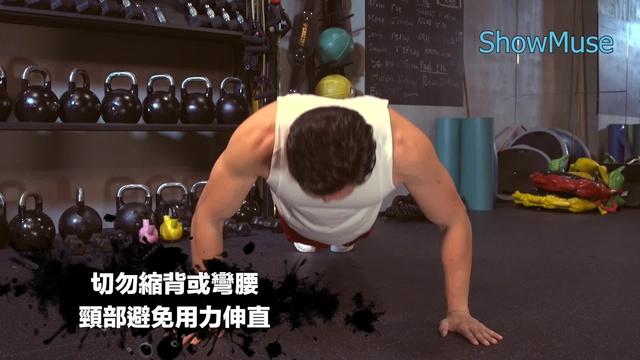 Captain's body shape 2