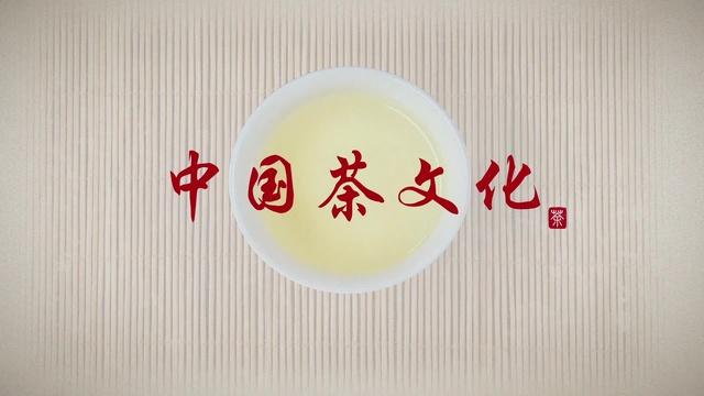 中國茶六大茶類