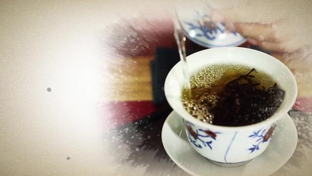 廣府茶文化