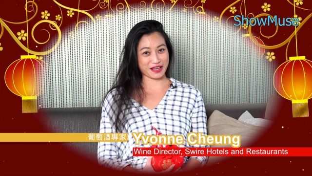 CNY Greetings from Yvonne