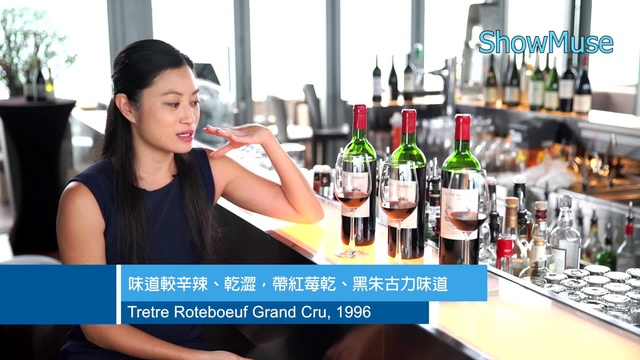 Compare with different years of wine (II)