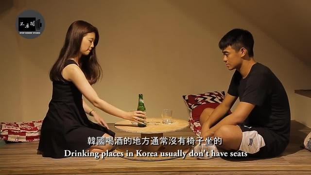 Koreans' Drinking Culture