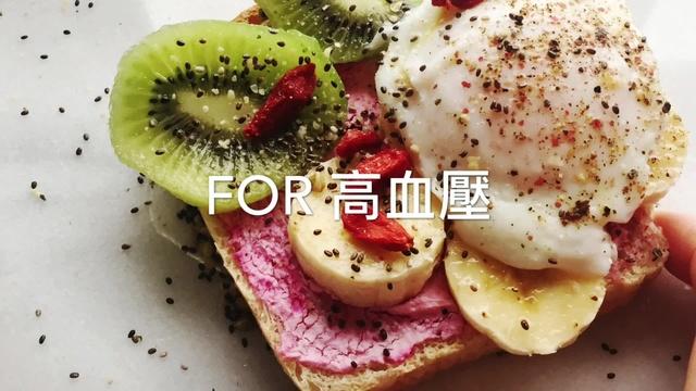 Toast的6種食法