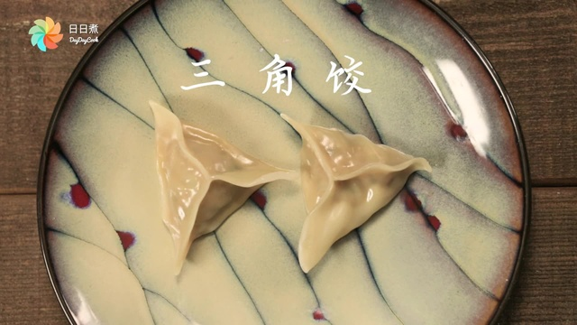 How to do triangular dumplings