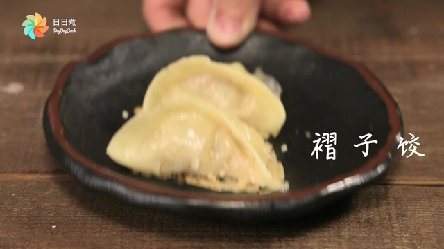 How to do fried dumpling