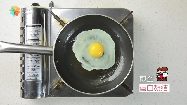 How to make perfect sunny-side up fried egg