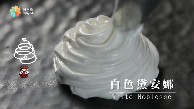 How to make White Noblesse