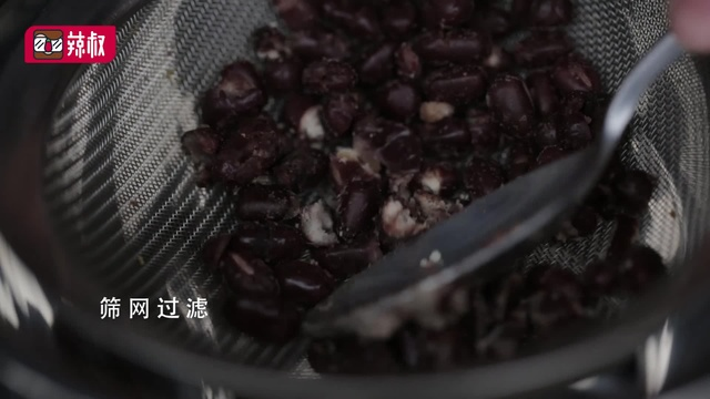 How to do steamed red bean buns