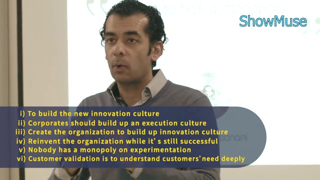The Nature of Innovation