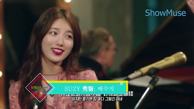 Learn Korean with me: Suzy
