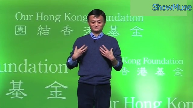 Jack Ma's path towards success