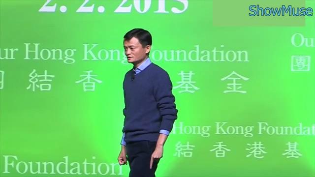 香港的社会机遇
