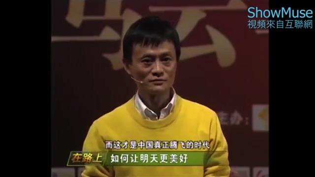 未来的中国