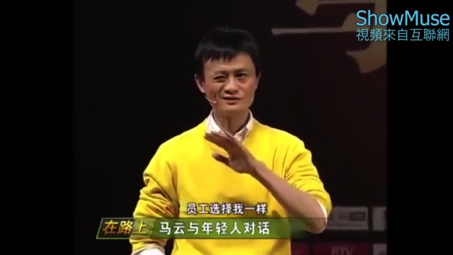 Jack Ma's start-up core team