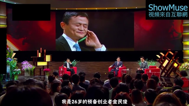 Jack Ma's Talk in Korea Part.5