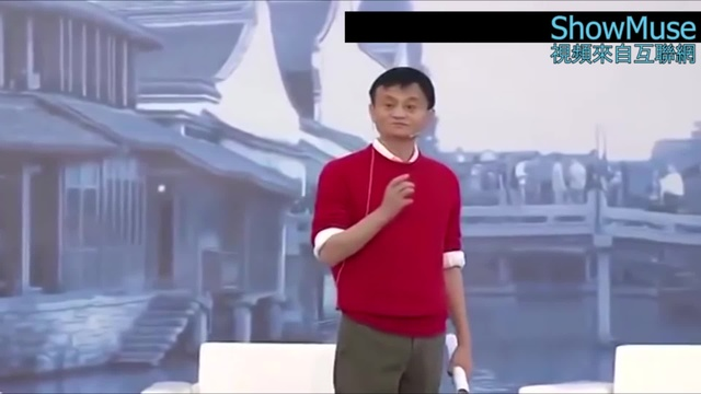 Jack Ma's Talk at World Internet Conference Part.3
