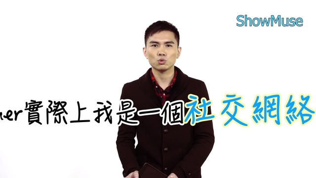 China's internet slang: Too Young Too Simple