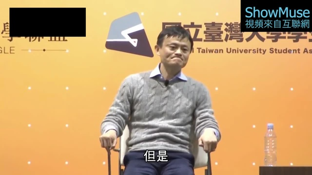 Jack Ma's Talk in Taiwan  Part.10