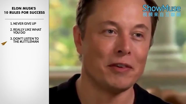 Elon Musk's10 Rules for Success