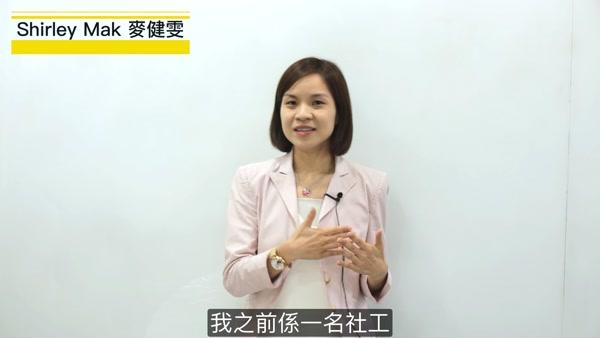 法商财富管理课程介绍
