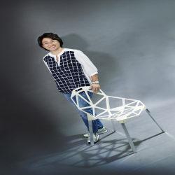 Katherine Lui