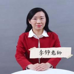 Miss Li Zeng