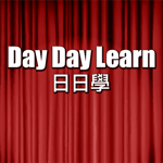 Day Day Learn